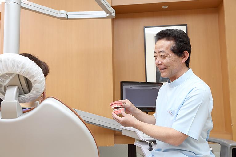久喜市久喜の矯正・矯正歯科の関根歯科医院の矯正相談