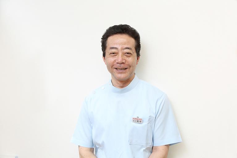 久喜市久喜の矯正・矯正歯科の関根歯科医院の院長挨拶